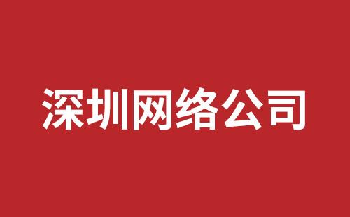 深圳网站改版多少钱