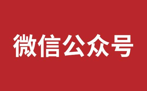 前海高端品牌网站开发哪个好
