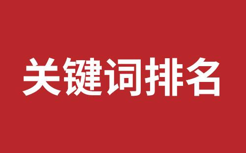 深圳网站建设公司哪家好?